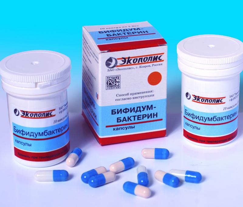 Инструкция по применению бифидумбактерин капсулы 5 доз